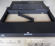 keyboard drawer5